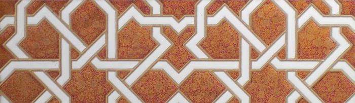 Azulejos Árabes cobre